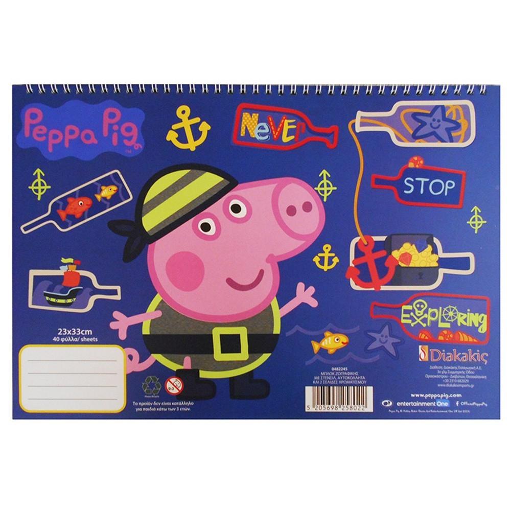 Cahier De Dessin Peppa Pig Livre De Coloriage Stickers Regle ... concernant Peppa Pig À La Piscine