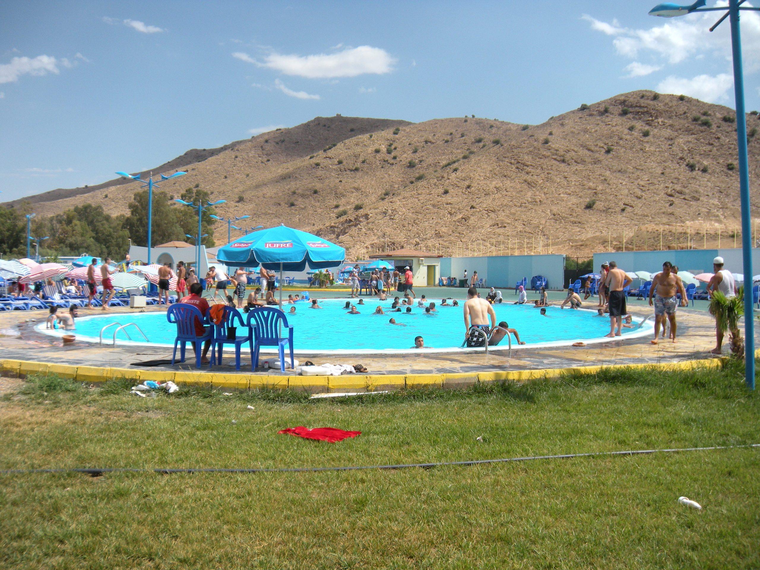 File:piscine 2 Aqualand Lompi Park.jpg - Wikimedia Commons pour Piscine Originale