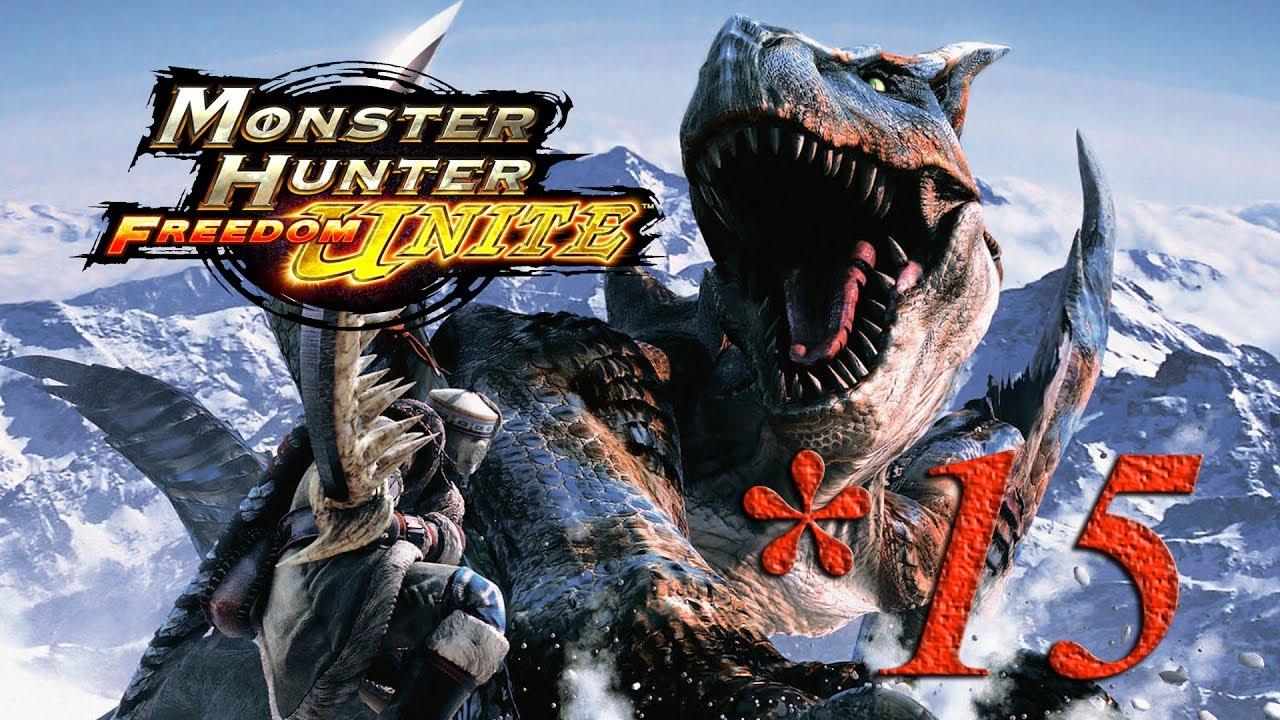 Monster Hunter Freedom Unite - Higados De Piscine - pour Piscine Freedom