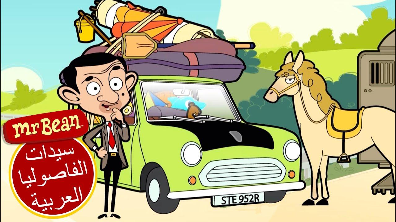 Mr Bean La Piscine Test pour Mister Piscine