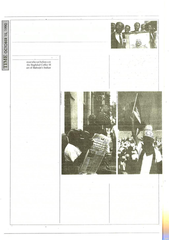 """De Paris N"""" Ocro Bre-Lr Ouelt Bre I 990. Bulletin De Liaison ... dedans Amanagement Cour Extarieur"""