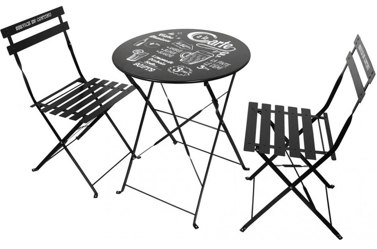 Set De Table Et Chaises De Jardin Avec Inscriptions En Acier Noir Gardi  Plus D's dedans Table Et Chaises De Jardin Pas Cher